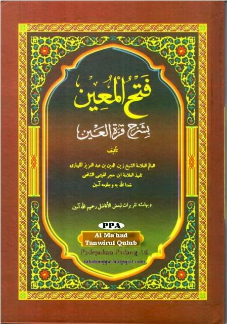 Final Lomba Baca Kitab Kuning Jazuli Berikan Semangat H Jazuli Juwaini Ma